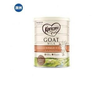 【澳洲直邮包邮】Karicare 可瑞康 羊奶粉1段 1罐*900克(适合0-6个月新生儿)