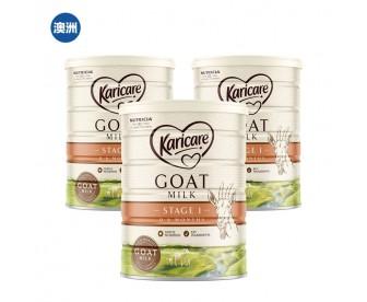 【澳洲直邮包邮】Karicare 可瑞康 羊奶粉1段 3罐/箱(适合0-6个月新生儿)