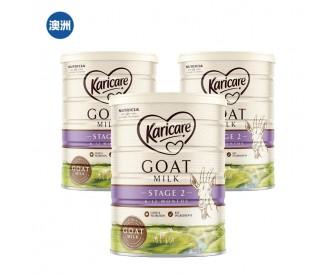 【澳洲直邮包邮】Karicare 可瑞康 羊奶粉2段 3罐/箱(适合6-12个月婴儿)