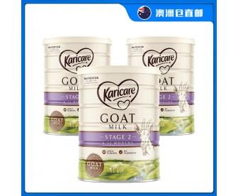【澳洲直邮包邮】Karicare 可瑞康 婴幼儿羊奶粉2段 900克x3罐/箱(6-12个月)