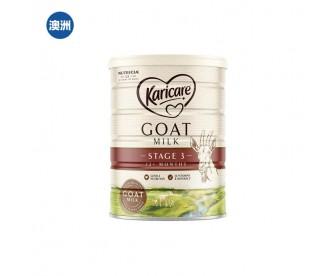 【澳洲直邮包邮】Karicare 可瑞康 婴幼儿羊奶粉3段 900克x1罐(适合12个月以上幼儿)