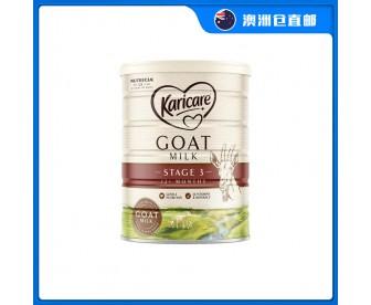 【澳洲直邮包邮】Karicare 可瑞康 婴幼儿羊奶粉3段 900克/罐(12个月+)