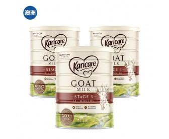 【澳洲直邮包邮】Karicare 可瑞康 婴幼儿羊奶粉3段 900克x3罐/箱(适合12个月以上幼儿)
