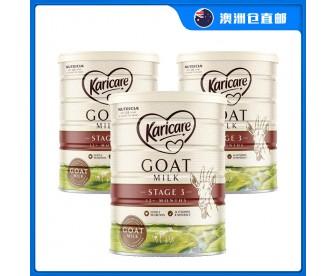 【澳洲直邮包邮】Karicare 可瑞康 婴幼儿羊奶粉3段 900克x3罐/箱(12个月+)