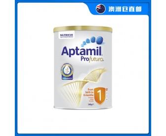 【澳洲直邮包邮】Aptamil 爱他美 白金版1段 900克/罐(0-6个月适用)