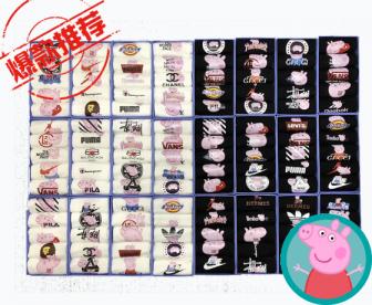 【新品预售中】小猪佩奇潮牌袜 小猪佩奇脚上穿 掌声送给社会人