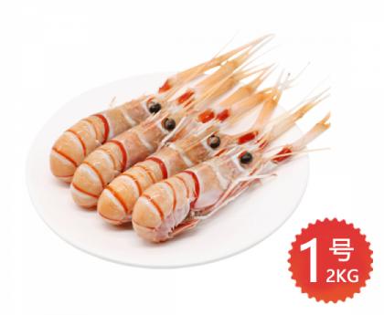 【原价198立减50刀!17年11月左右捕捞】新西兰南极小龙虾1号2KG装