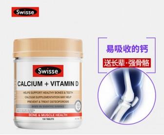 Swisse 钙片+维生素D柠檬酸 150片
