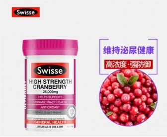 Swisse 蔓越莓精华胶囊 30粒