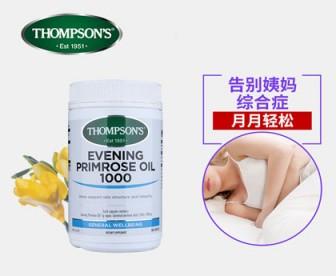 Thompson's 汤普森 月见草油胶囊1000mg 300粒(保质期:2019.06)