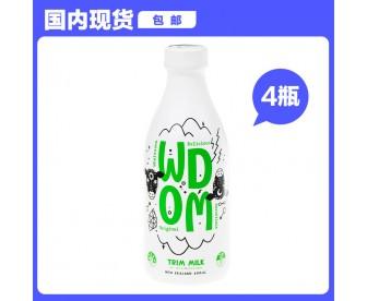 【国内现货包邮】WDOM 渥康 0.1%脱脂纯牛奶 800毫升x4瓶/箱