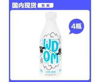 【国内现货包邮】WDOM 渥康 1.0%低脂纯牛奶 800毫升x4瓶/箱