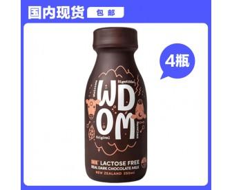 【国内现货包邮】WDOM 渥康 尼卡黑巧全脂奶 250毫升x4瓶/箱