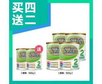 【新西兰直邮包邮】Wyeth 惠氏 S26金装奶粉2段 6罐/箱 900克*罐(6-12个月适用)【奶粉订单收件人身份证必填】