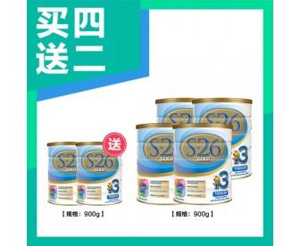 【新西兰直邮包邮】Wyeth 惠氏 S26金装奶粉3段 6罐/箱 900克*罐(1岁以上适用)【奶粉订单收件人身份证必填】