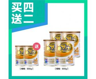 【新西兰直邮包邮】Wyeth 惠氏 S26金装奶粉4段 6罐/箱 900克*罐(2岁以上适用)【奶粉订单收件人身份证必填】