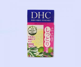 DHC 洗颜皂