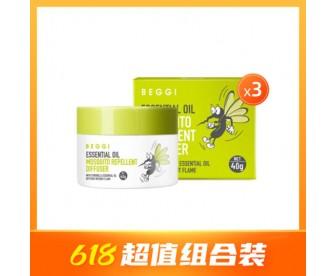 【618超值组合】Beggi 新西兰植物精油驱蚊香薰 40克x3瓶【超值3件装】