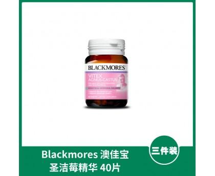 【1件包邮】Blackmores 澳佳宝 圣洁莓精华 40片x3瓶(保质期:2021.11)【仅限直邮中国大陆】