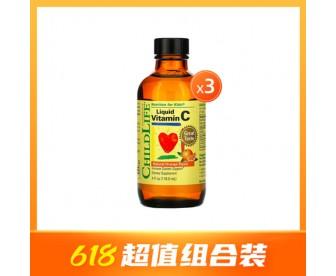 【618超值组合】Childlife 童年时光 维生素C口服液 118.5毫升x3瓶【超值3件装】