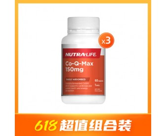 【618超值组合】Nutralife 纽乐 复合辅酶Q10胶囊150mg 60粒x3瓶【超值3件装】