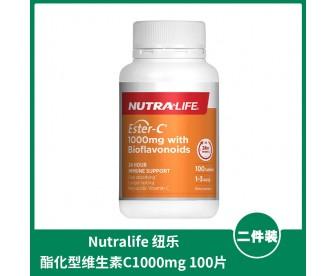 【1件包邮】Nutralife 纽乐 酯化型维生素C1000mg 100片x2瓶