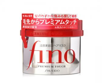 【未开售】SHISEIDO 资生堂旗下 Fino 高效滋润渗透发膜 230克/罐