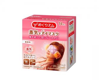 【新品到货】日本进口花王/KAO 热敷蒸汽眼罩睡眠眼罩 12片/盒装