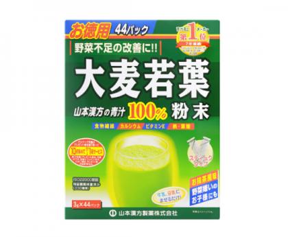 日本山本汉方大麦若叶青汁代餐粉
