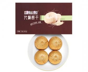 大黑松小两口 代餐饼干脂饱腹老虎酥低零食卡糖减热量魔芋咔 15克x8袋/盒