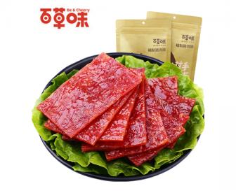 【新品】百草味猪肉脯麻辣味
