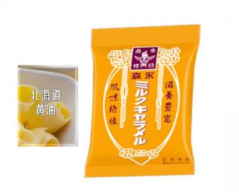 【新品到货】Morinaga森永岩盐特浓太妃糖92g北海道黄油味