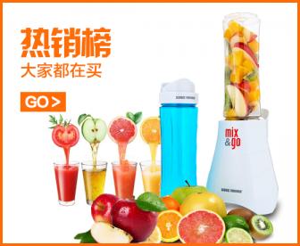 Mix&Go迷你随身榨汁机
