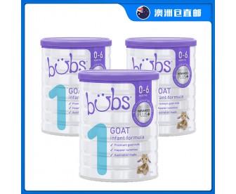 【澳洲直邮包邮】Bubs 婴儿山羊配方奶粉1段 800克x3罐/箱(0-6个月适用)