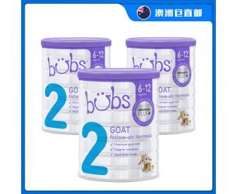 【澳洲直邮包邮】Bubs 婴儿山羊配方奶粉2段 800克x3罐/箱(6-12个月适用)