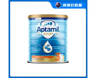 【澳洲直邮包邮】Apatmil 爱他美 金装3段 900克/罐(12个月+)