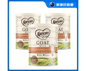 【澳洲直邮包邮】Karicare 可瑞康 婴幼儿羊奶粉1段 900克x3罐/箱(0-6个月)