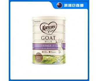 【澳洲直邮包邮】Karicare 可瑞康 婴幼儿羊奶粉2段 900克/罐(6-12个月)