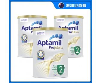 【澳洲直邮包邮】Aptamil 爱他美 白金版2段 900克x3罐/箱(6-12个月)