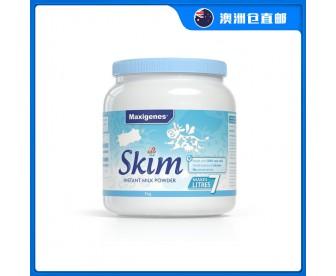 【澳洲直邮包邮】Maxigenes 美可卓 脱脂成人牛奶粉 1公斤/罐