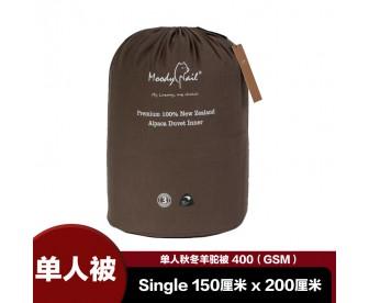 【包邮】Moodynail 单人秋冬100%羊驼毛被 400GSM(Single 1.5米x2米)