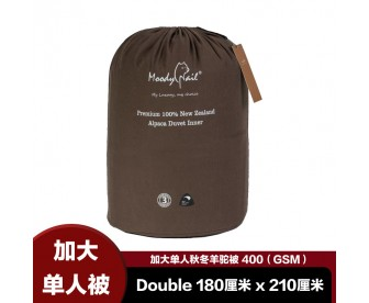 【包邮】Moodynail 加大单人秋冬100%羊驼毛被 400GSM(Double 1.8米x2.1米)