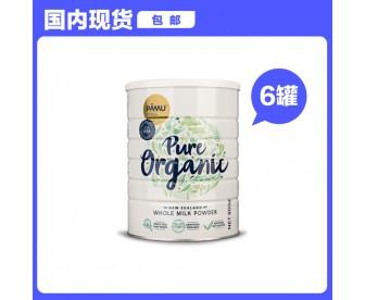【国内发货包邮】Pamu 派慕 醇然有机全脂奶粉 800克x6罐(新疆、西藏地区不发货,请勿下单。)
