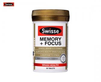 【临期特价】Swisse 记忆力片/银杏叶精华片 50粒(保质期:2021.08)