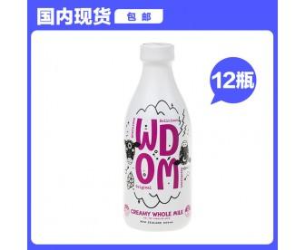 【国内现货包邮】WDOM 渥康 5.0%全脂纯牛奶 800毫升x12瓶/箱