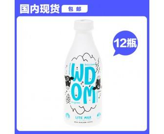 【国内现货包邮】WDOM 渥康 1.0%低脂纯牛奶 800毫升x12瓶/箱