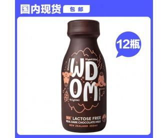【国内现货包邮】WDOM 渥康 尼卡黑巧全脂奶 250毫升x12瓶/箱